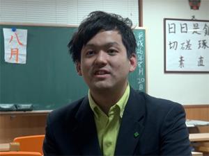天保山橋校 斉藤 先生