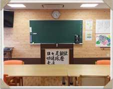 北加賀屋校